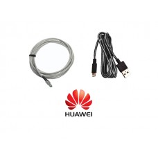 Кабель Huawei 02310EWH